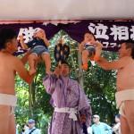 選択無形民俗文化財「生子神社の泣き相撲」