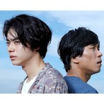 昭和の薫り、寺山修司の長編小説を映画化