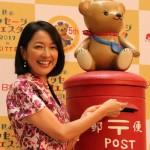 手紙で思いを伝えよう、羽田美智子さんトークショー