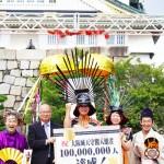 大阪城天守閣で入館1億人、記念セレモニー