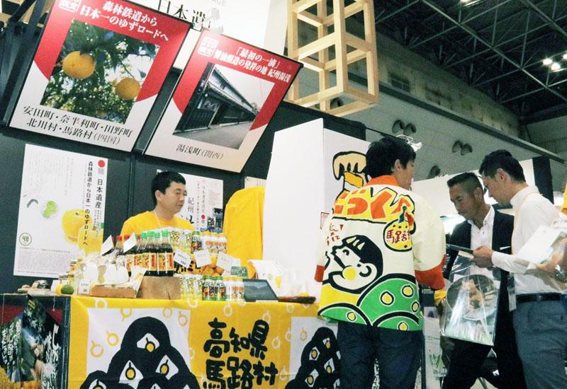 アイデンティティー再認識、「日本遺産」に注目