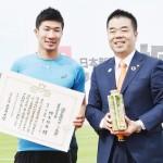 桐生祥秀に滋賀県民スポーツ大賞の最高栄誉賞