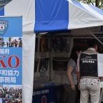 PKO活動の展示ブース