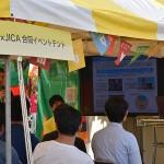 外務省×JICAのイベントブース
