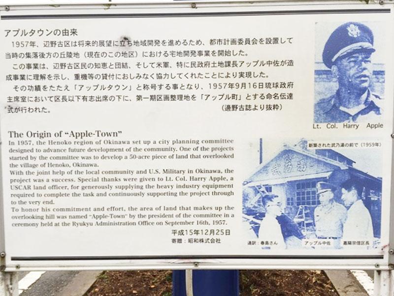 「沖縄県民が自ら米軍に基地を提供した」