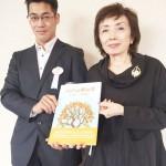 「パパの柿の木」が日本自費出版文化賞に入賞