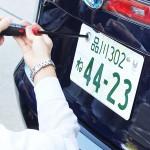 東京五輪を記念したナンバープレートを交付