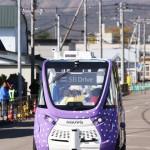 北海道上士幌町で「無人」バスが走行