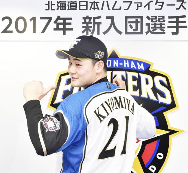 清宮幸太郎18歳、強い個性と自信、背番号は21