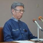 違法行為を続ける翁長雄志沖縄県知事