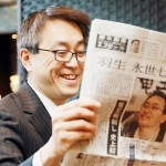 快挙から一夜明け、新聞を見て「良かった」