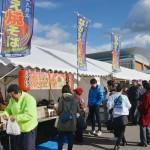 7年ぶり、伝統行事「十日市祭」を地元で開催