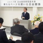 台北駐日経済文化代表処、謝長廷代表が講演