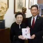 日本を代表する彫刻家、高田博厚の全遺品寄贈