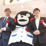 「大くまモン展」、東京・松屋銀座で始まる