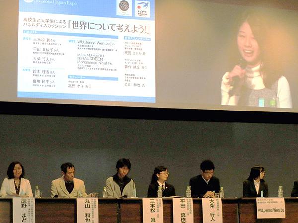 グローバル化などに関して高校生、大学生らが行った討論会= 15日、早稲田大学・大隈講堂