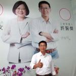 台湾南部・高雄市の民進党選挙対策を取り仕切る許智傑立法会議員候補