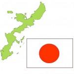 沖縄対日本