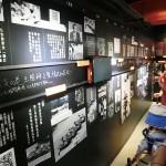 7月2日、香港の尖沙咀(チムサーチョイ)にある六四記念館(天安門事件記念館)。環境問題のパネルには日本語での手書き表記もある