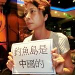 セントラル占拠に反対する活動を展開する親中派団体「愛護香港力量」の召集人、李家家氏は「釣魚島(尖閣諸島の中国名)は中国のもの」とプラカードを掲げる