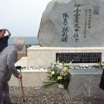 除幕された顕彰碑を近寄って見る遺族や地元住民
