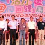 7月1日、香港返還17周年の記念イベントに参加する曽鈺成立法会議長(中央)ら