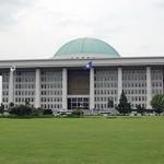 Seoul-National.Assembly-01
