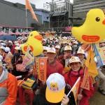 12月19日、台北市内で行われた親民党の選挙集会