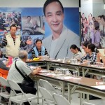 高雄市の国民党選挙本部で選挙対策について会議を行う国民党スタッフら