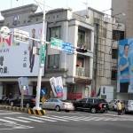 台湾南部・台南市内にある国民党台南選挙本部前