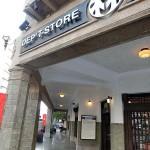 林百貨店は重厚な石造りで台南では初めてエレベーターが導入された場所でもある