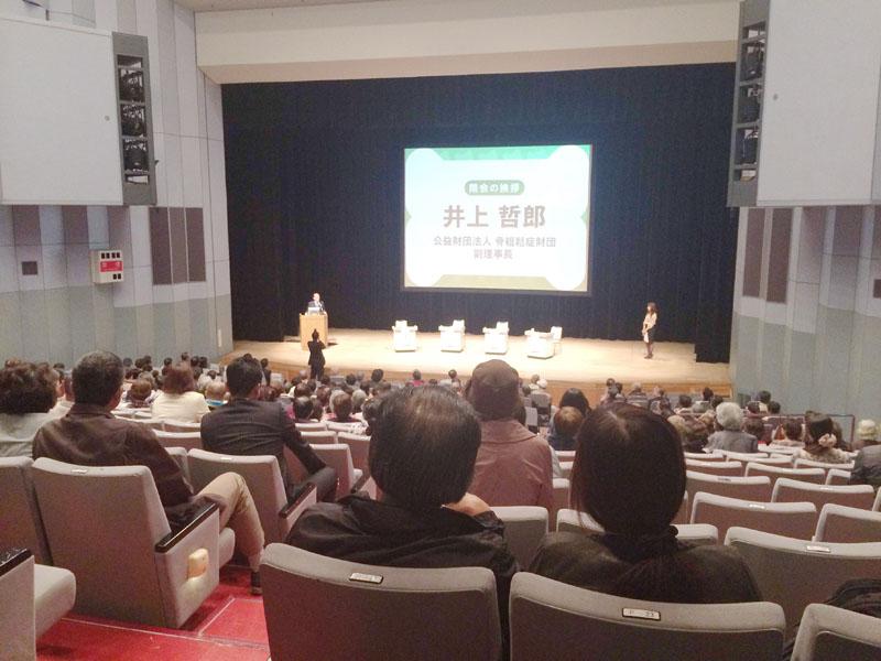 市民公開講座の閉会あいさつを行う公益財団法人・骨粗鬆症財団の井上哲郎副理事長