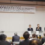 沖縄の地域性・優位性を生かして「英語立県」を