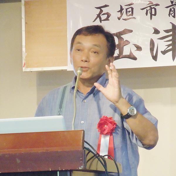 沖縄戦における集団自決、玉津前石垣市教育長が講演