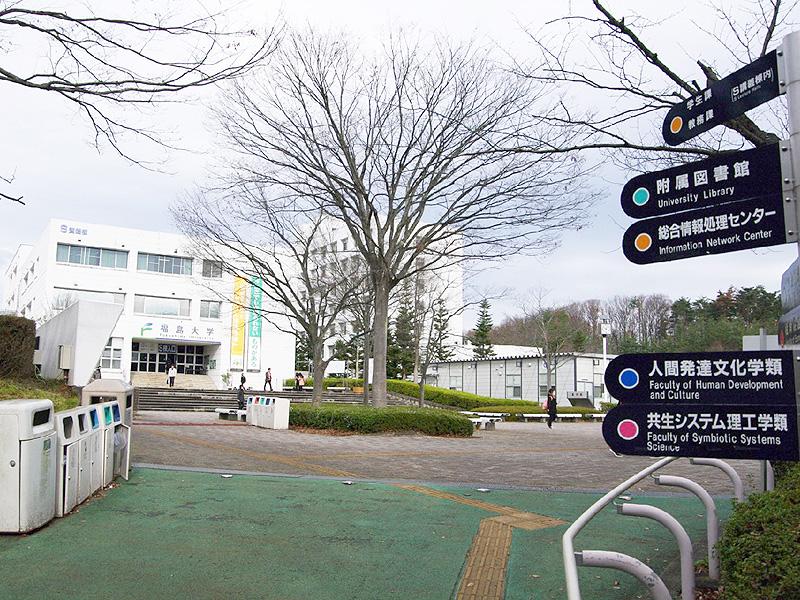 福島大、「農学系学部」新設を本格検討