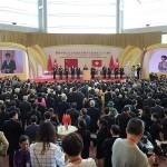 7月1日、香港中心部の湾仔(ワンチャイ)の香港コンベンションセンターで行われた返還18周年記念式典