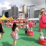 日本のテレビで1974年に放送された『がんばれ!! ロボコン』のキャラクター。香港でも日本のキャラクターは大人気