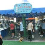 香港では日本アニメ「キャプテン翼」をテーマにしたサッカーゲームが人気