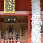 孔子廟・龍柱建設で中華街化も