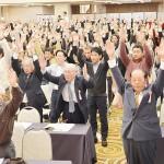 政府と沖縄県が主催で奉祝行事を