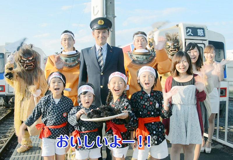 俳優の杉本哲太さん(後列中央)を起用し、「あまちゃん」のイメージを活用して作製されたPR動画(岩手県提供)