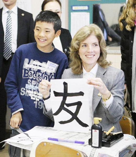 ケネディ新大使が被災地・宮城県を初訪問