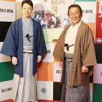 新春歌舞伎、日銀でPR