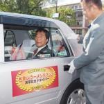 和歌山で「ラーメンタクシー」が奮闘