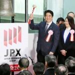 東京株が7年ぶり高値、大納会に首相出席