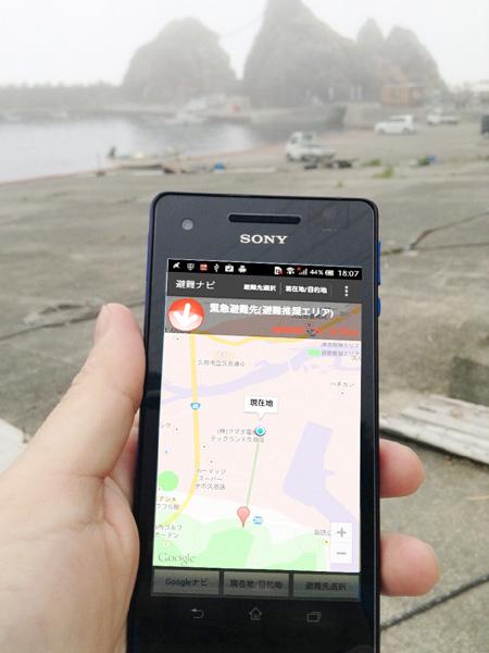 災害時、津波避難に携帯端末が活躍