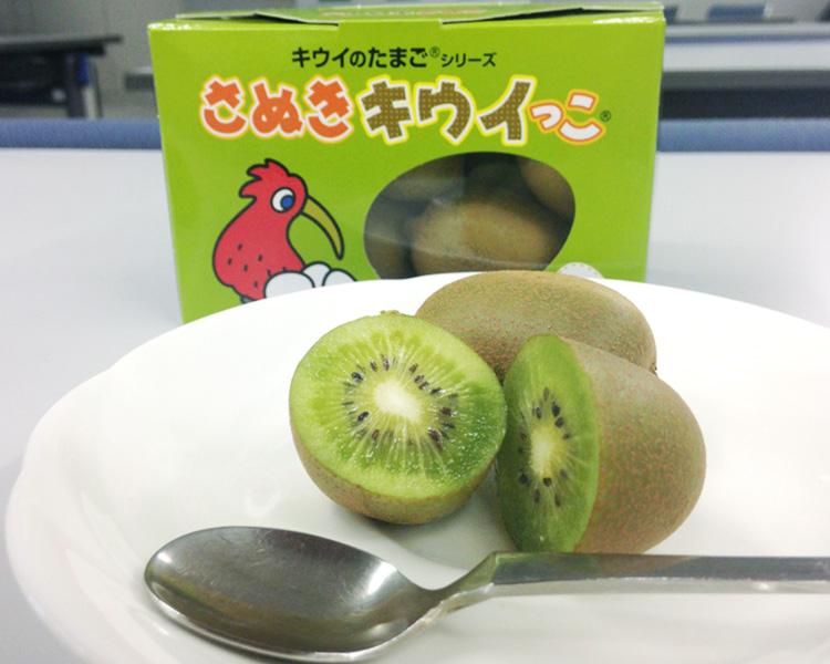 「さぬきキウイっこ」、香川県内で販売を開始
