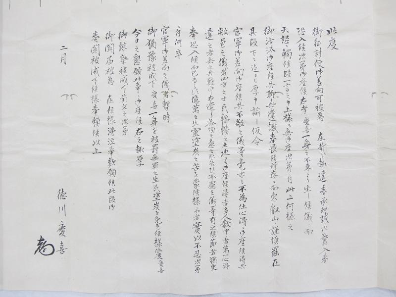 「本草漢学塾」跡の土蔵に重文級資料が数万点