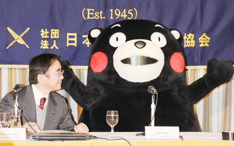 日本外国特派員協会に「くまモン」が参上