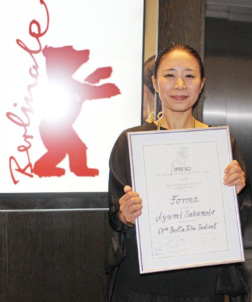 「FORMA」が国際映画批評家連盟賞を受賞
